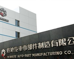 Winhere Auto-Part Manufacturing Co. Ltd